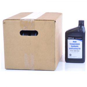 VG-150 1 Quart Case